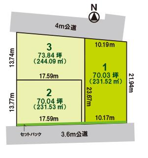 弥藤吾全3区画売地/1区画760万円