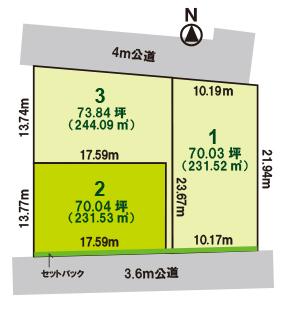 弥藤吾全3区画売地/2区画780万円