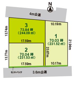 弥藤吾全3区画売地/3区画680万円