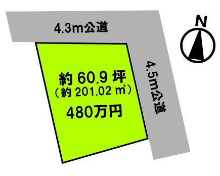 熊谷市弥藤吾字年代480万円売地