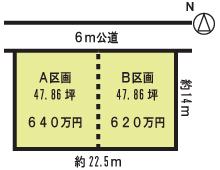 妻沼字神明 A区画640万円売地